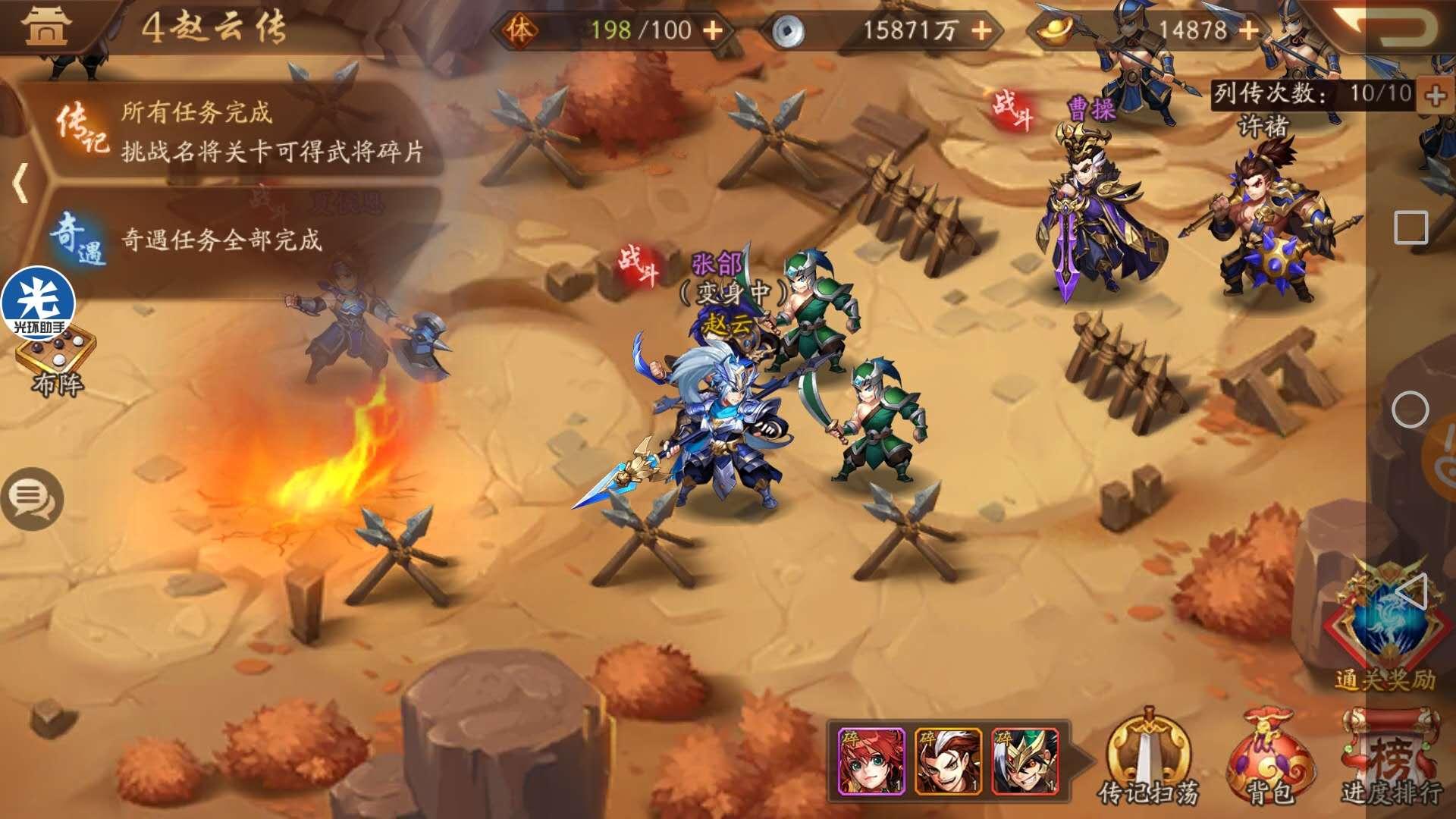 Điểm qua những tựa game mobile hot Nghịch Thiên Với Ta Game-mobile-thang-10-5