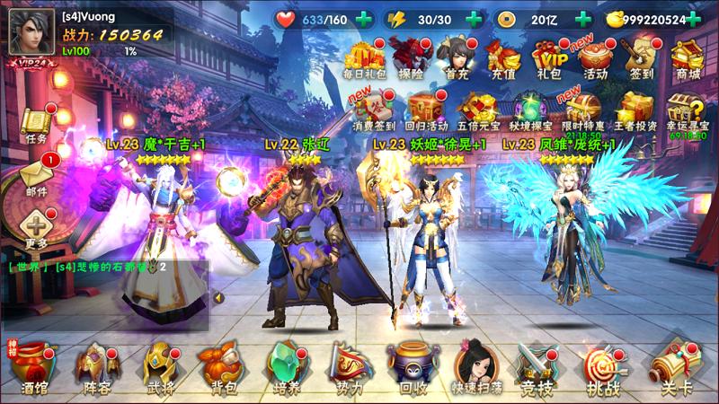 Điểm qua những tựa game mobile hot Nghịch Thiên Với Ta Ma-than-tam-quoc-game4v