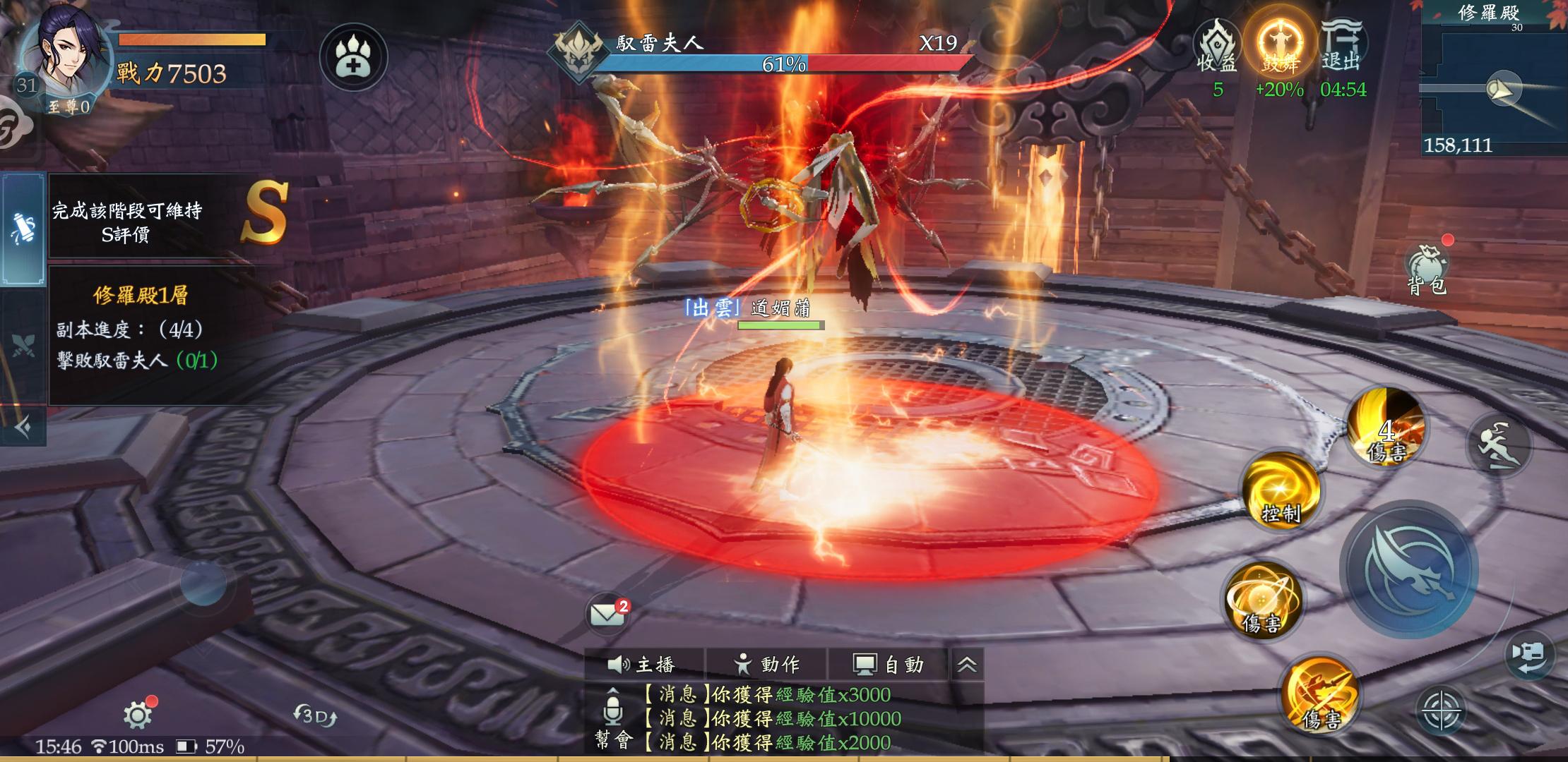 Huyễn Kiếm 3D Trò chơi thuộc thể loại MMORPG này được phát hành bởi 9Splay Huyen-kiem-3d-game4v-12