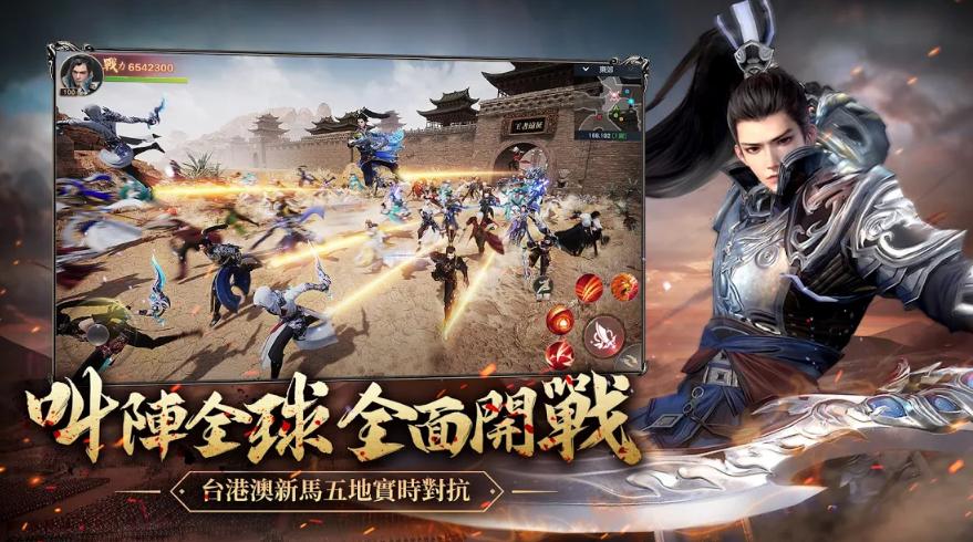 Viễn Chinh 2 Mobile phát hành khu vực Đài Loan Vuong-gia-vien-chinh-1