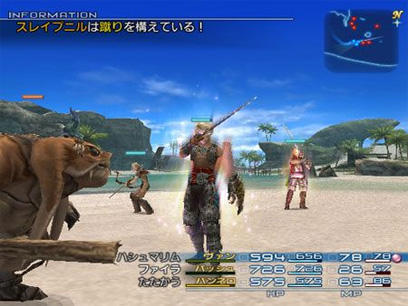 Videogames picture game - Σελίδα 3 Ff12_tank_and_healers