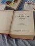 mes livres de français... GBPIX_vignette_390389