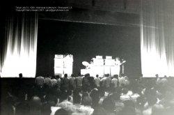 Shreveport (Municipal Auditorium) : 31 juillet 1968 Hendrix12T