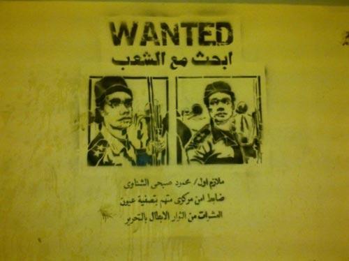 قصيدة // جدع ياباشا الرصاصة جت فى عيني 2011-634577186458626627-862