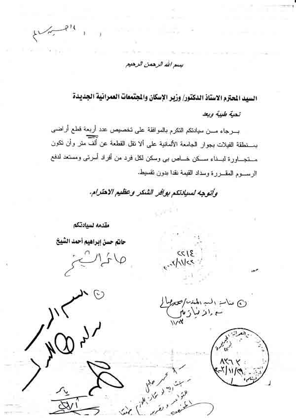 ثروة سالم ونجله خالد تفوق ميزانية مصر خلال عام،  2011-634371171815600536-560