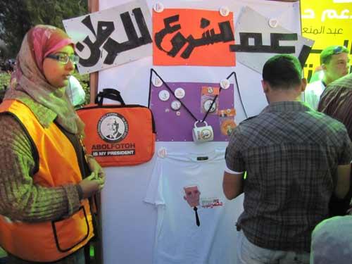 همس أصحاب : صور و بوسترات عبد المنعم أبو الفتوح 2012-634689946502359975-235