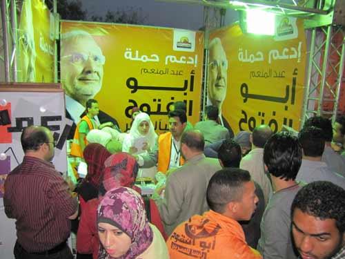 همس أصحاب : صور و بوسترات عبد المنعم أبو الفتوح 2012-634689946815172475-517