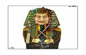 كاريكاتير مبارك بملابس فرعونية يثير الجدل بإسرائيل 2012-634743126769735398-973_thumb300x190
