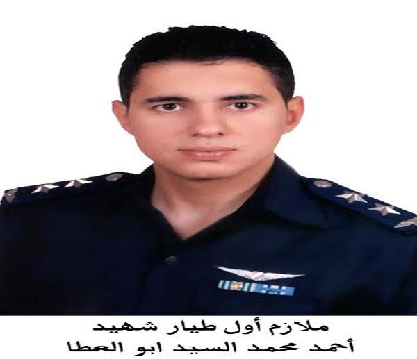بالصور.. السيسي يتقدم جنازة شهداء الواجب ضحايا الطائرة العسكرية التي سقطت بشمال سيناء 2014-635263305934502452-450