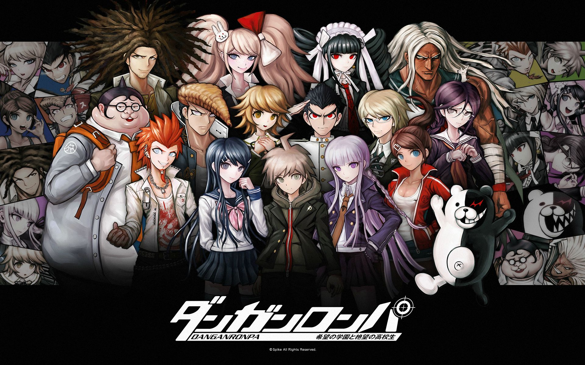 Danganropa (Cover) Danganronpa