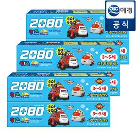 СП корейской косметики, средств по уходу за волосами и телом, средств гигиены, и прочие нужности - Страница 4 223808720