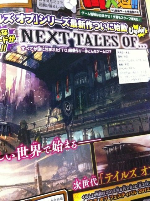 Next Mothership Title! Next-Tales-of-Scan