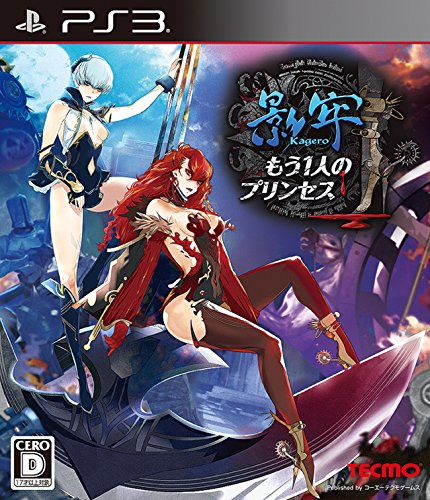 [Análise] Deception IV - Blood Ties + Another Princess PS3 & PSVita Deception-IV-Another-Princess-JP-Box-Art_003