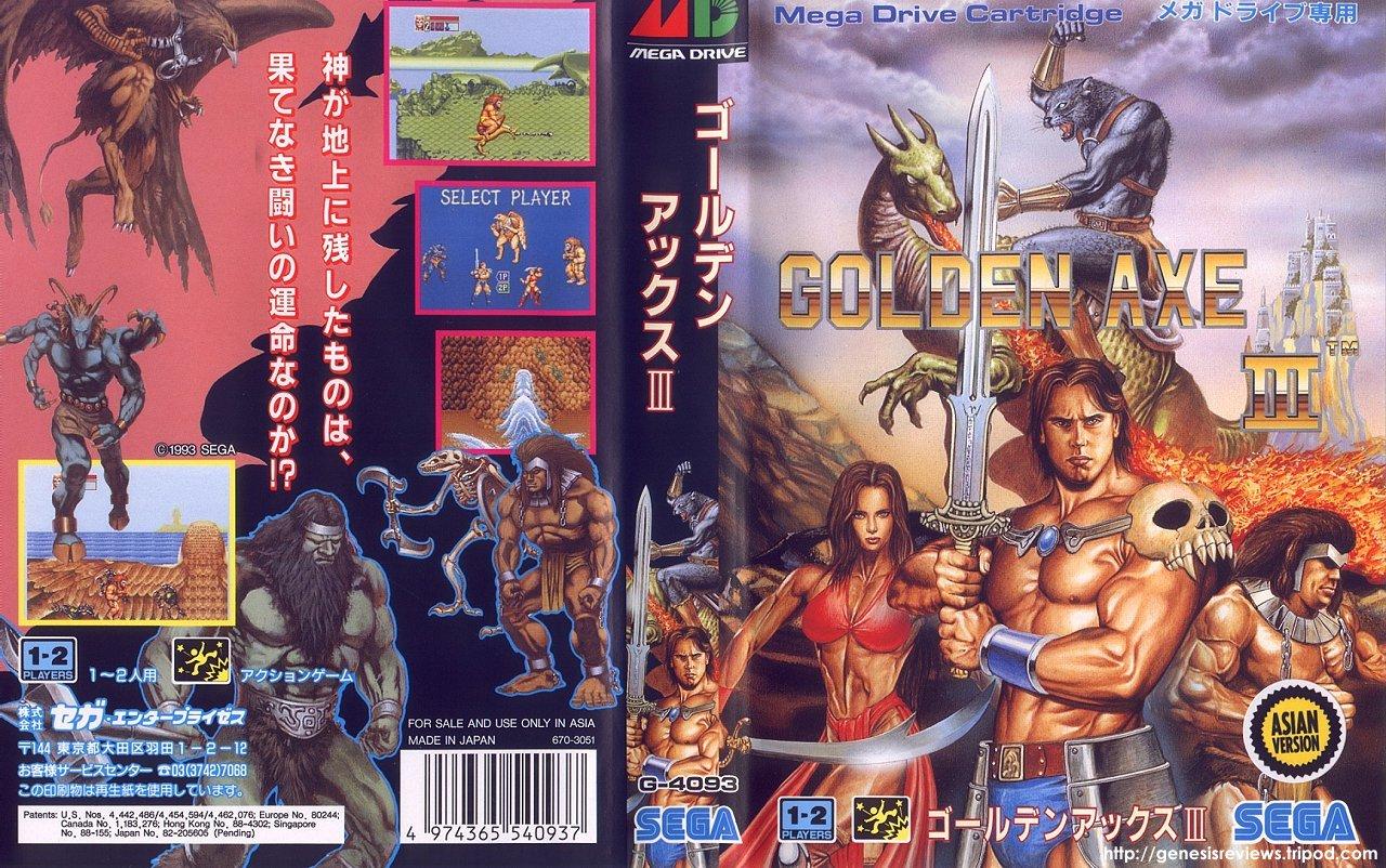 Les plus belles jaquettes Megadrive jap Gaxe3