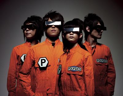 [J-Rock/Electro] Polysics Polysics_photo