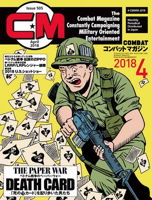 Collection de zippo-rolf (partie...) - Page 20 Combat-Magazine-Renewal-on-Issue-505-April-2018-001