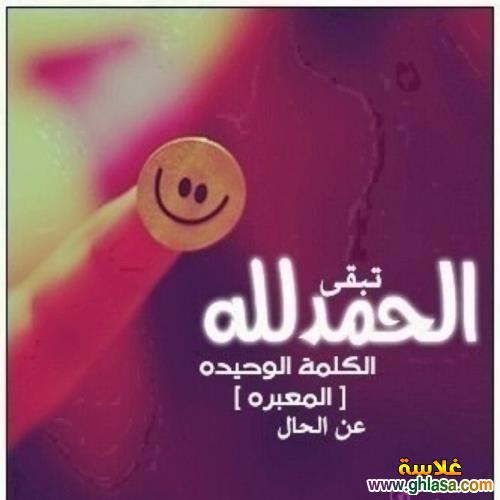 الحمد لله .. Photo_Islamic-21-