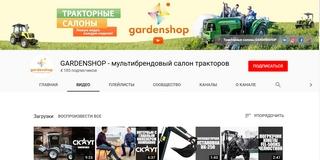 Мини-трактор  Traktor9