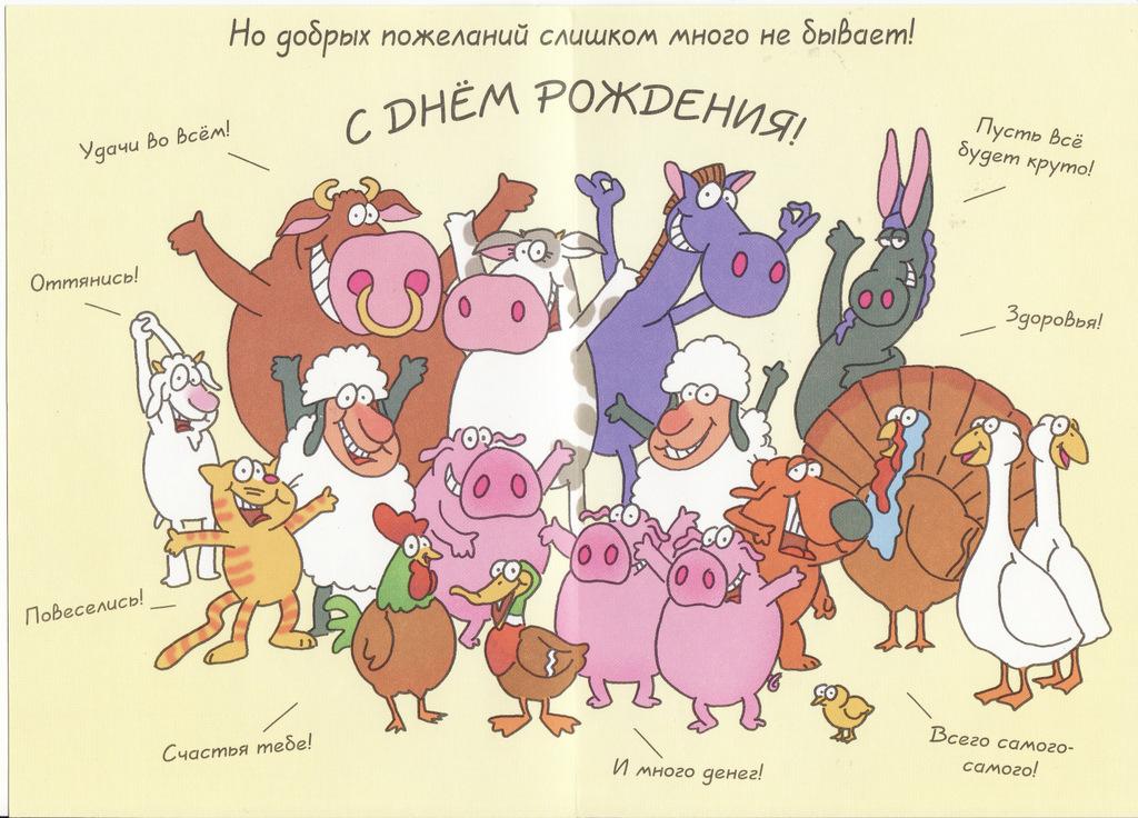 Варю Lola Bunny с Днем Рождения!!! NmBdP