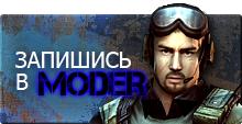 Набор модераторов на данный форум! 8ytMX