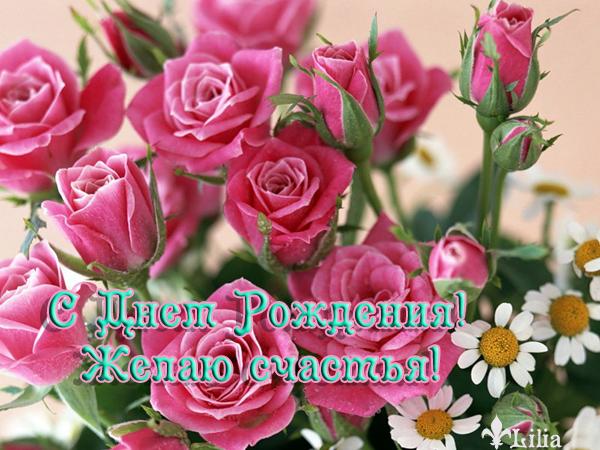 Поздравляем СВЕТУЛЬЧИК с днем рождения!!! Denr-7