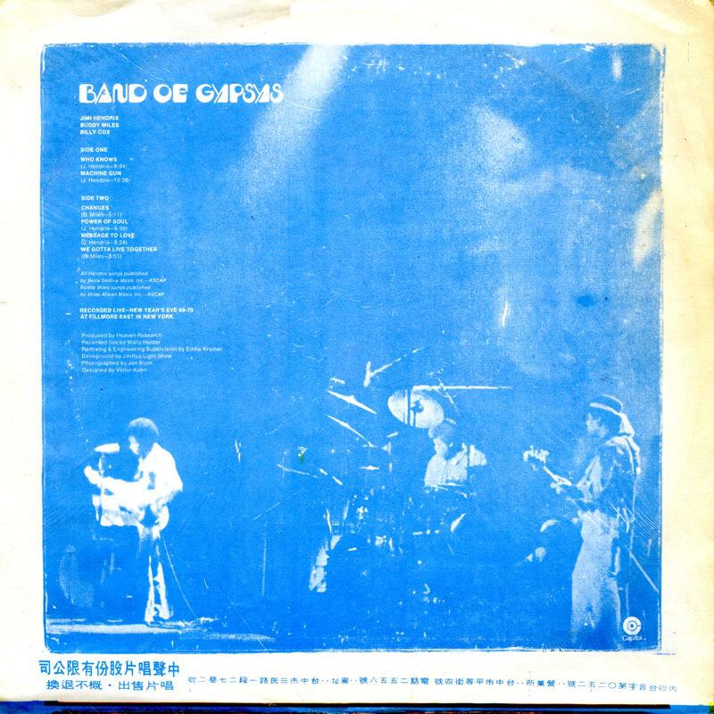 Discographie : Rééditions & Compilations - Page 4 BandOfGypsysCoreBack