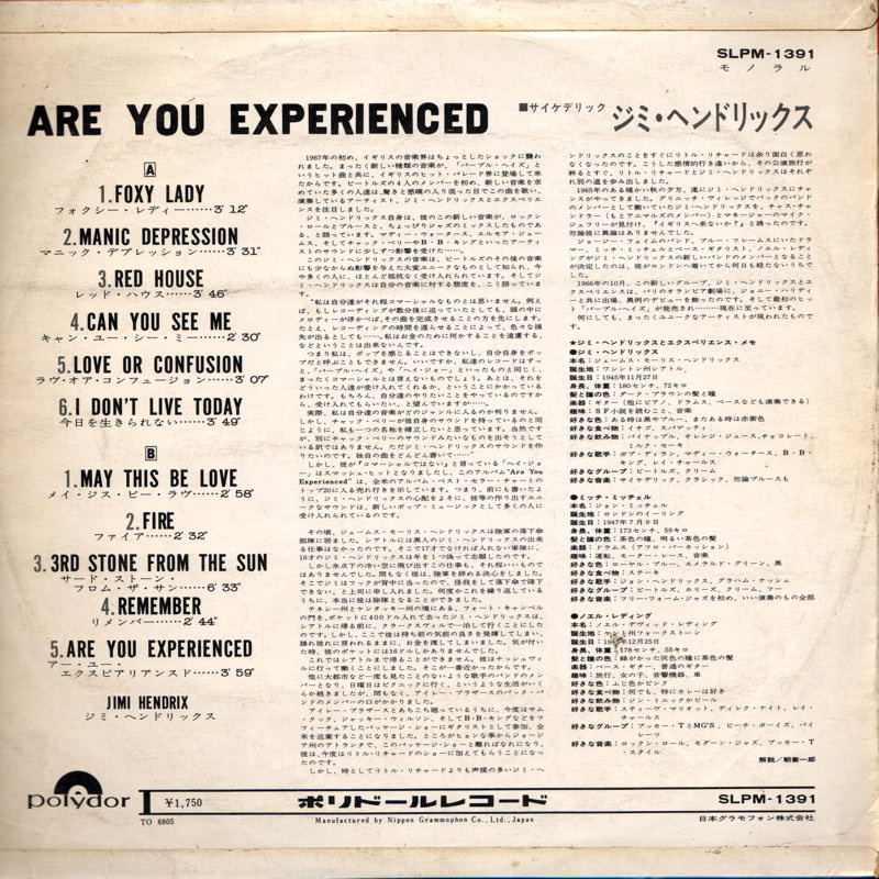 Are You Experienced (1967) - Page 2 PolydorSLPM-1391AreYouExperiencedBackJapon_zpseccd5f81