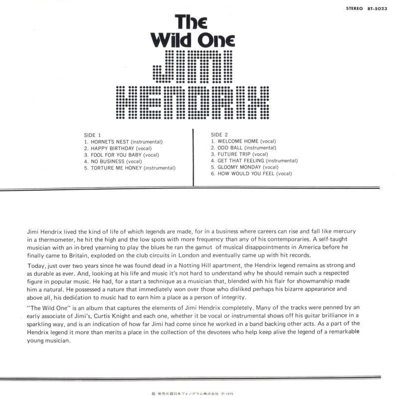 Discographie : Enregistrements pré-Experience & Ed Chalpin  - Page 2 TheWildOneJapan2