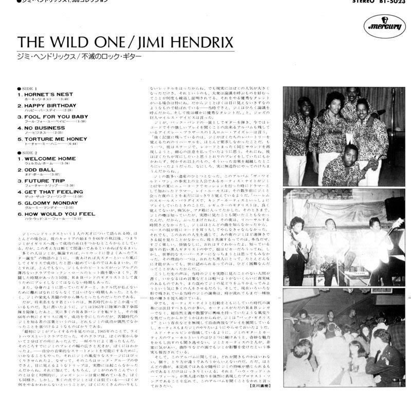 Discographie : Enregistrements pré-Experience & Ed Chalpin  - Page 2 TheWildOneJapanInsertB
