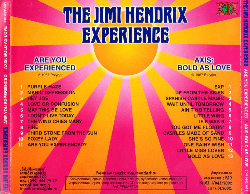 Discographie : Compact Disc   - Page 2 CD-Maximumcdm0902-1029AreYouExperienced-AxisBoldAsLoveBack_zpse082718a