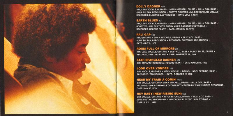 Discographie : Compact Disc   - Page 4 RainbowBridge2014livret4_zps2bed758f