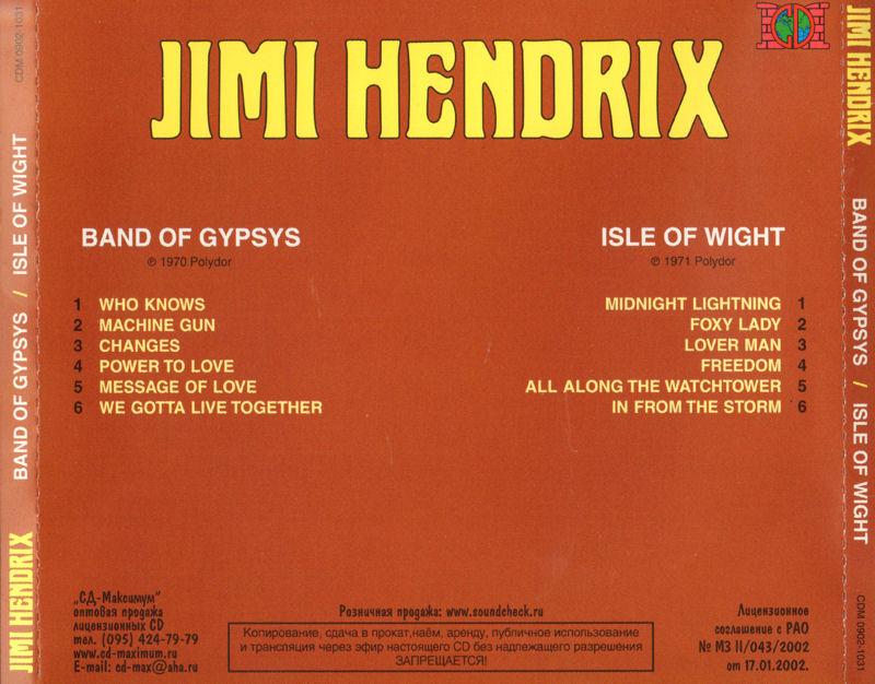Discographie : Compact Disc   - Page 4 BandOfGypsys-IsleOfWightCD-Maximumcdm0902-103117-01-2002Back_zpsdb912843
