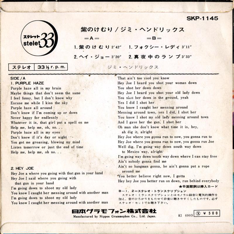Discographie : 45 Tours : SP,  EP,  Maxi 45 tours - Page 10 1969%20Polydor%20SKP-1145-PurpleHaze-HeyJoe-FoxyLady-BurningOfTheMidnightLampBack