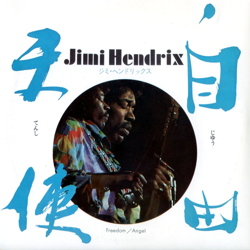 Discographie : 45 Tours : SP,  EP,  Maxi 45 tours - Page 3 1998%20Experience%20Hendrix%20RTH-1007-Freedom-AngelFront