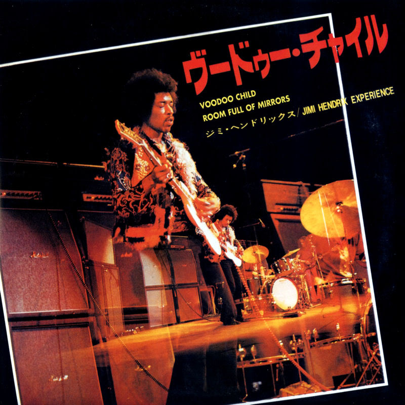 Discographie : 45 Tours : SP,  EP,  Maxi 45 tours - Page 3 1998%20Experience%20Hendrix%20RTH-1007-VoodooChild-RoomFullOfMirrorsFront
