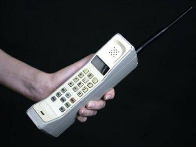 Koji je bio tvoj PRVI mobilni telefon 1992