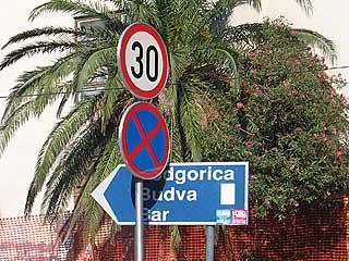 Znakovi pored puta 20080819_165518_4952