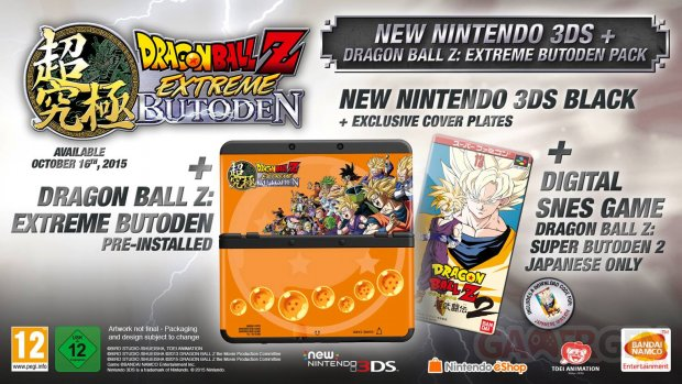 3DS Dragon Ball Z Extreme Butoden. Pack-copllector-dragon-ball-extreme-butoden_09026C015D00810567