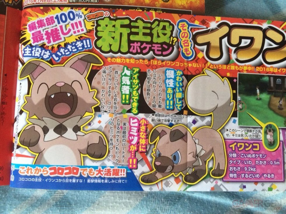 Pokémon Soleil & Lune Pokmon-sun-moon-soleil-lune-11-06-2016-scan-2_0903D4000000839465