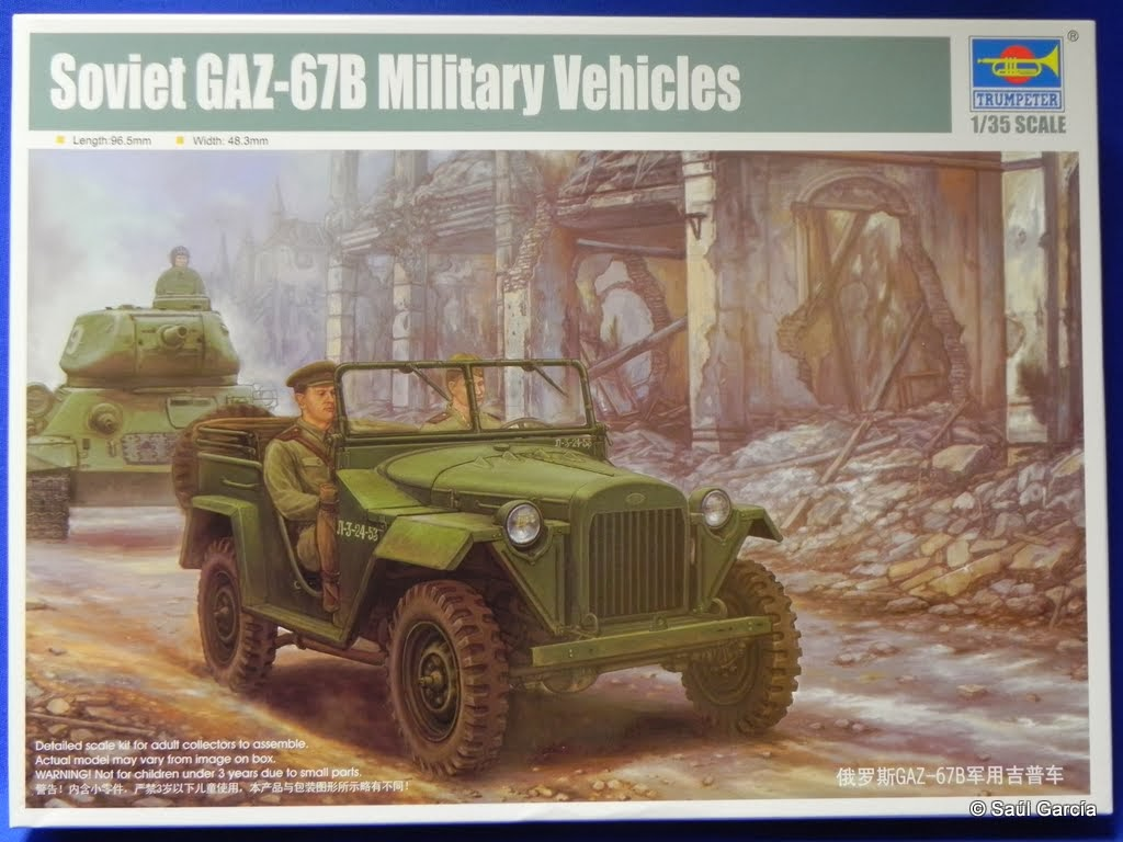 ГАЗ-67Б + 120-мм миномет в прицепе, 1/35  ГОТОВО! TrumpeterGAZ67Bbox