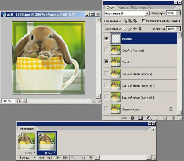 PhotoShop и все, что с ним связанно.  01230fc2b723d453b8