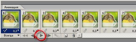 PhotoShop и все, что с ним связанно.  A18ecaf274fdf50add