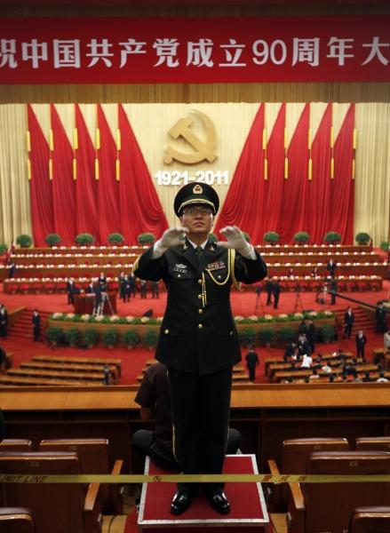 90 aniversario del PCCh Promete-partido-comunista-china-intensificara-lucha-corrupcion_1_775563