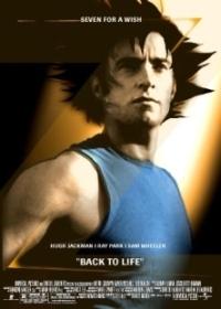 DBZ Le film, (si,si^^) Goku_movie