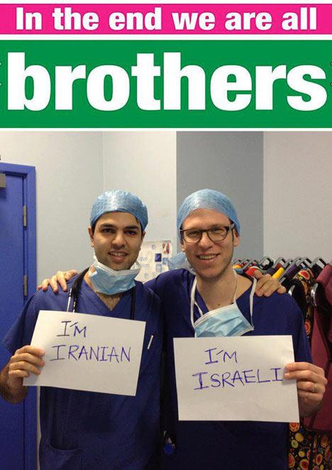 DES ISRAÉLIENS ENVOIENT DES MESSAGES DE PAIX AUX IRANIENS... Brothers