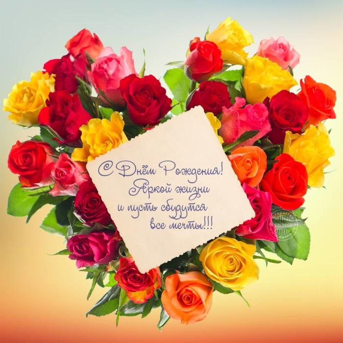 Поздравления с Днем Рождения :) - Страница 9 Genchine-4