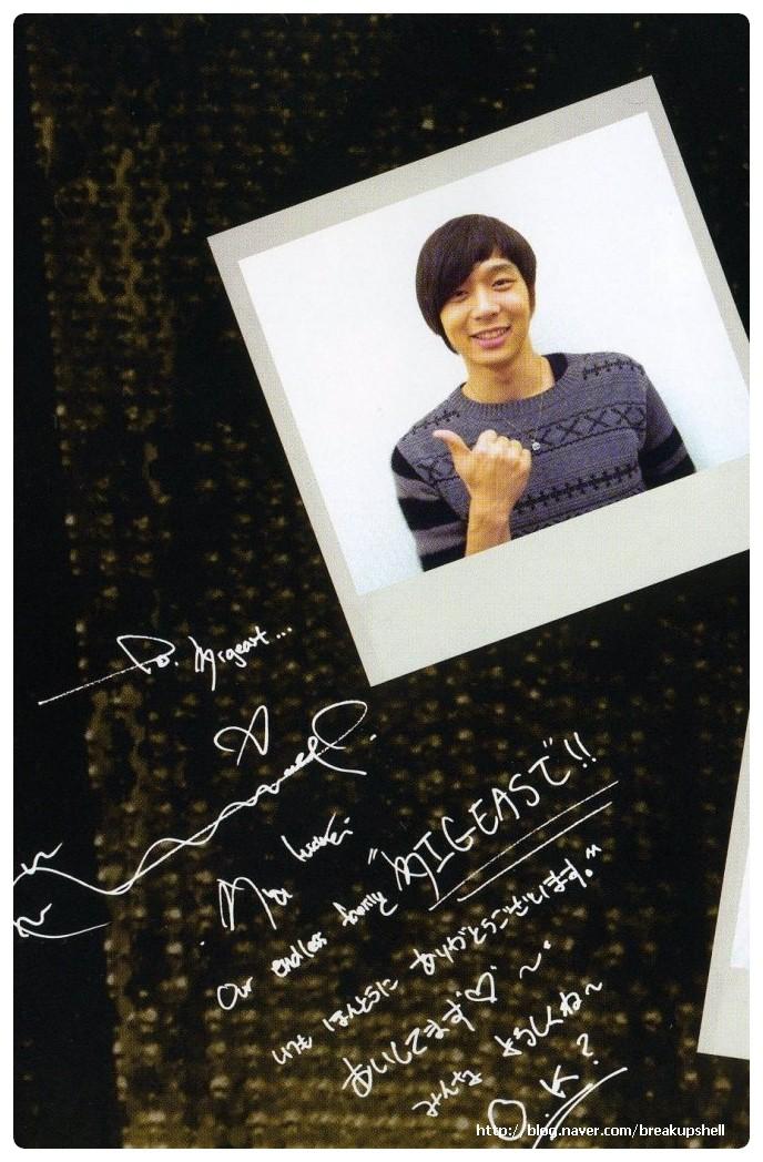 (Singel picture / 14.10.2008) Mirotic japonská verzia Bigeast6