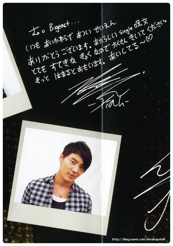 (Singel picture / 14.10.2008) Mirotic japonská verzia Bigeast7a