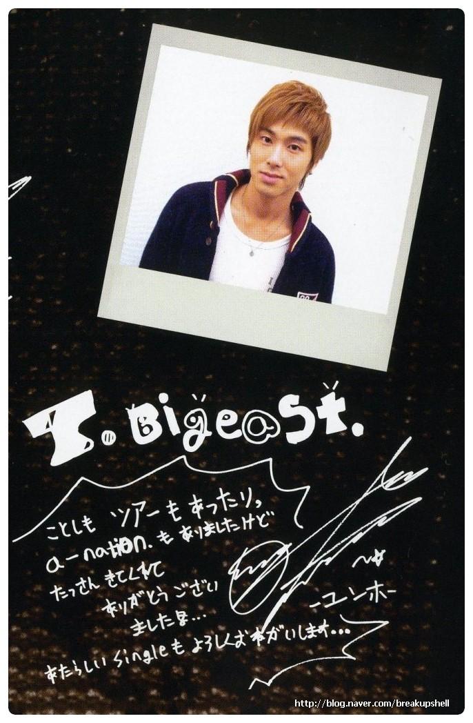 (Singel picture / 14.10.2008) Mirotic japonská verzia Bigeast8