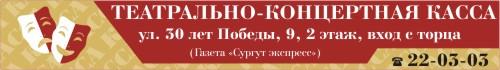 """Международная выставка кошек AFC """"Удивительные кошки"""", 6 марта 2016, Сургут (Россия) Knopka_kassa_500kh70"""